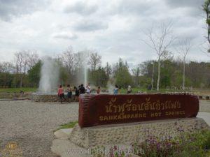 Санкампенг