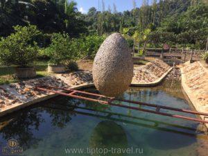 Phu Klong Mud Spa