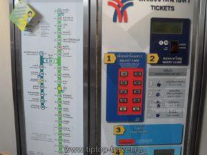 Покупка билетов BTS