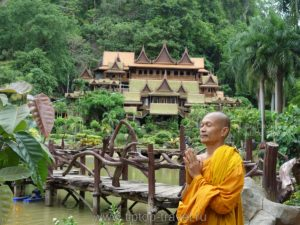 Ват Тхам Кхао Вонг