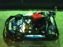 PTT Speedway