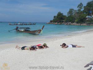 Мальдивы Таиланда